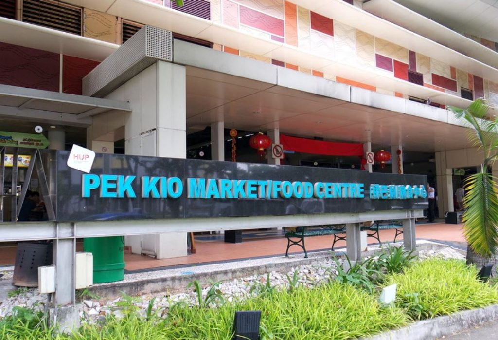 kopar-at-newton-pek-kio-food-centre-and-market-singapore